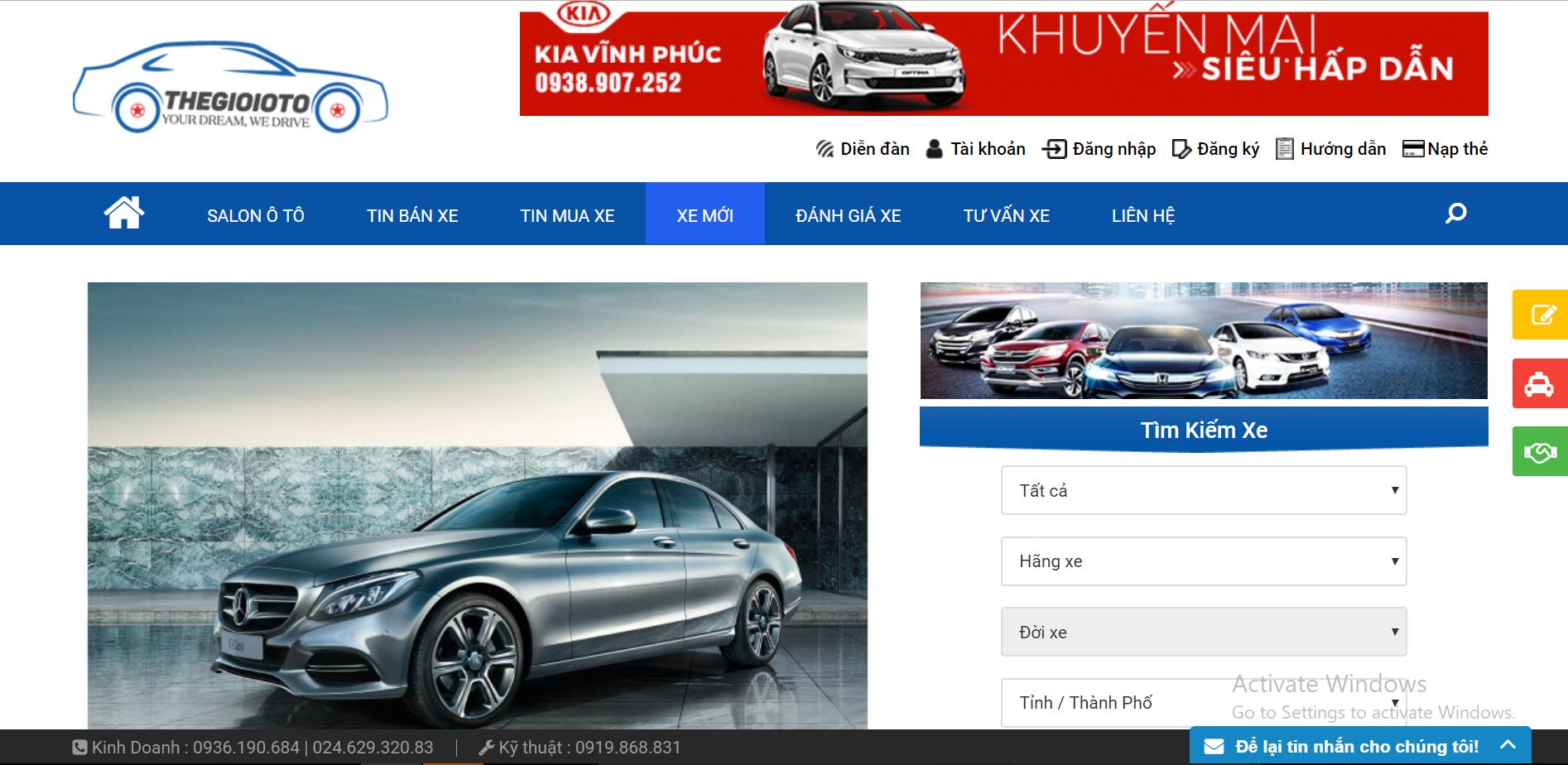 thiết kế website bán ô tô4